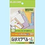 ELECOM お名前シール インデックス用 小 12シート入り EDT-KFL1