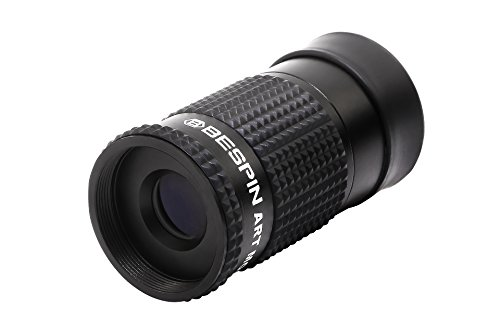 BESPIN『単眼鏡アーツモノキュラー4x12』