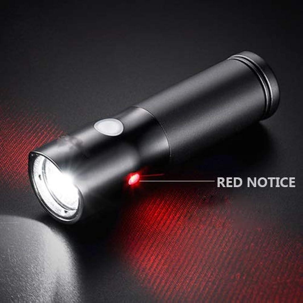 テザー過剰契約KTH USB自転車ライトルーメンホイールフロント自転車サイクルt6バイクLed携帯電話充電