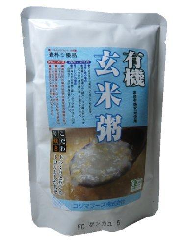 有機 玄米粥 200g入 X20個 セット (1cs) (有機 JAS 国産 玄米 使用) (即席 レトルト おかゆ) (コジマフーズ オーガニック organic)