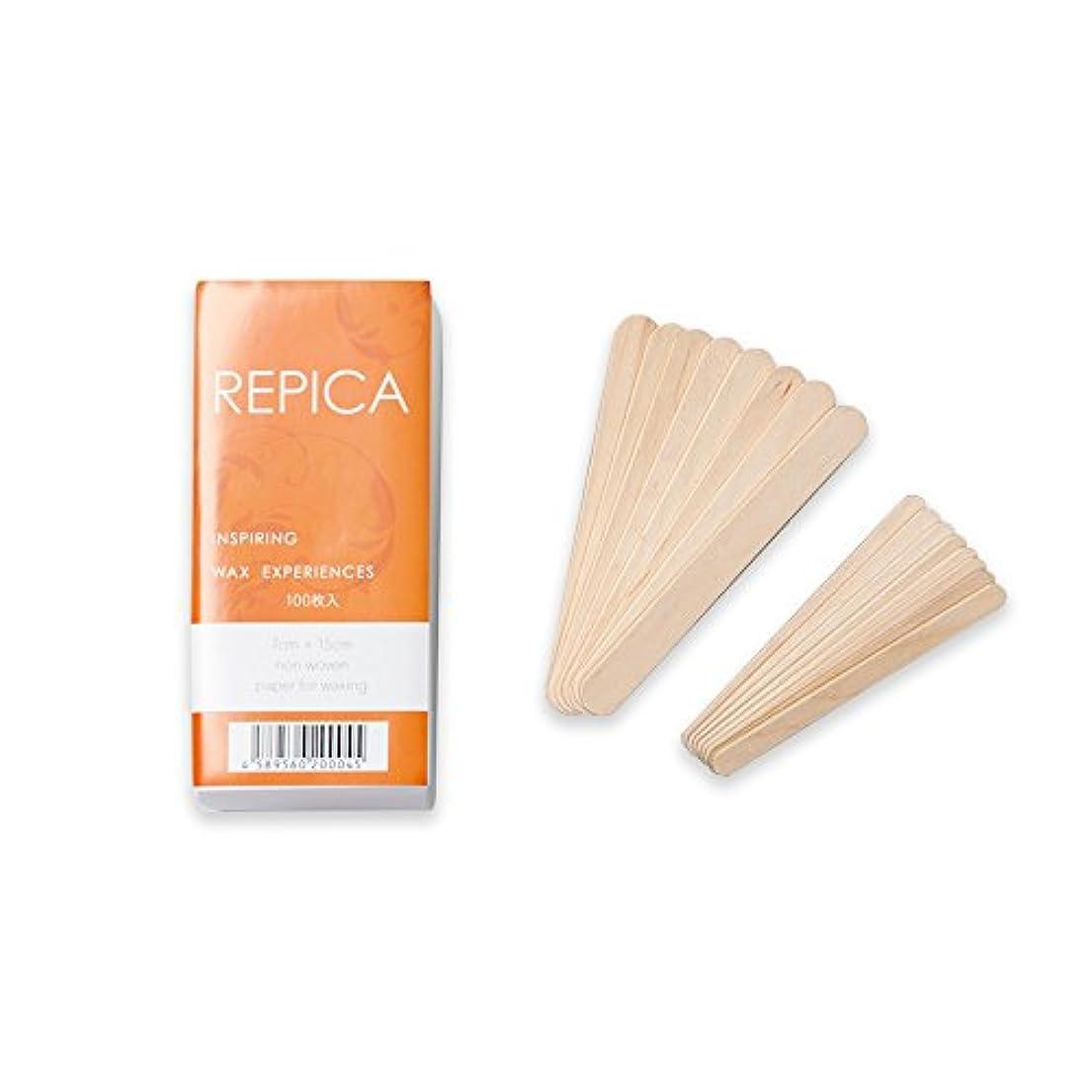 構造的呼吸するプットカットワックスペーパー(ボディ用Mサイズ)&スパチュラ大小セット (業務用 セルフ 自宅 用) ブラジリアンワックス ワックス脱毛 専用セット