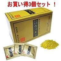 うきうきウッキン(1.5g×30包入)(3個セット)
