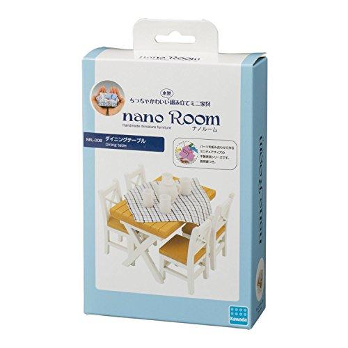ナノルーム ダイニングテーブル NRL-008...