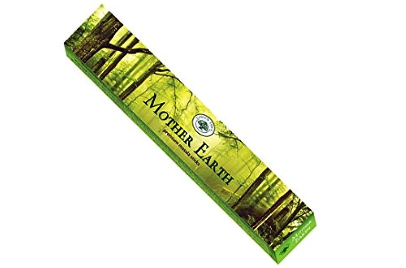 ダーベビルのテス昇る活力グリーンツリーMother Earth Incense Sticks 15 gmボックス