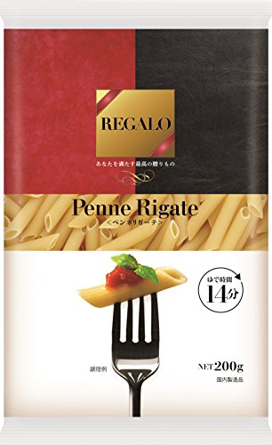 レガーロ ペンネリガーテ(200g)