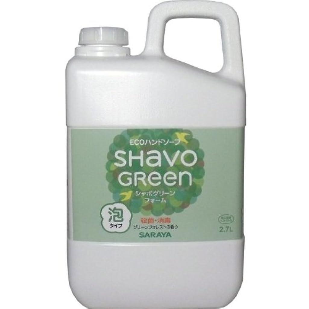 スキャンダル雑種伝染性「時短?節水」エコ手洗い!薬用ハンドソープ 詰替用 2.7L