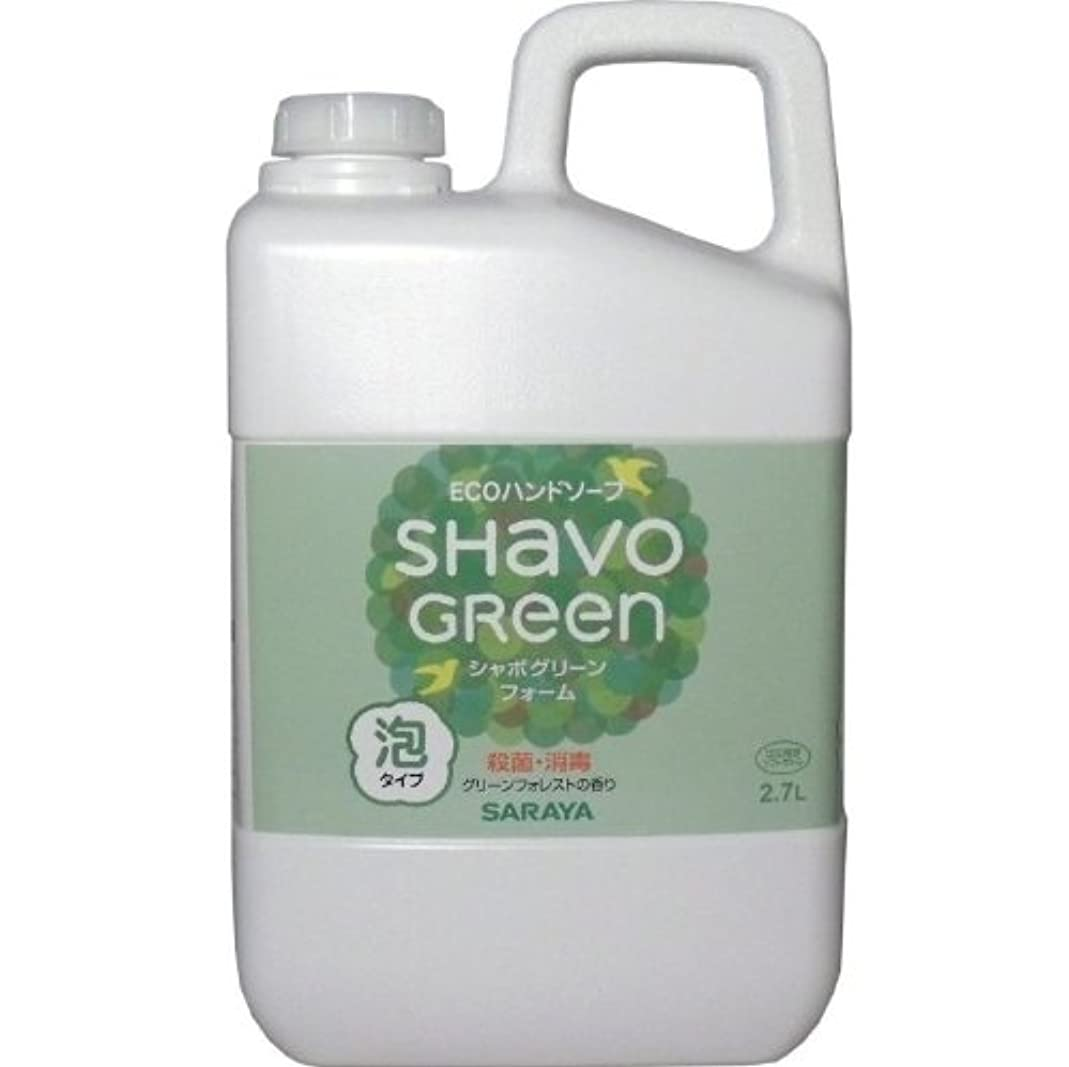 曇ったフレア静める「時短?節水」エコ手洗い!薬用ハンドソープ 詰替用 2.7L