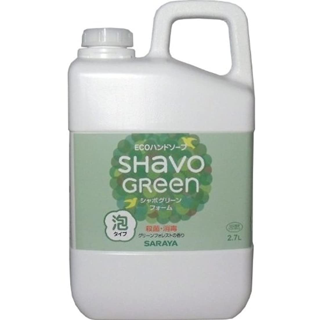 「時短?節水」エコ手洗い!薬用ハンドソープ 詰替用 2.7L