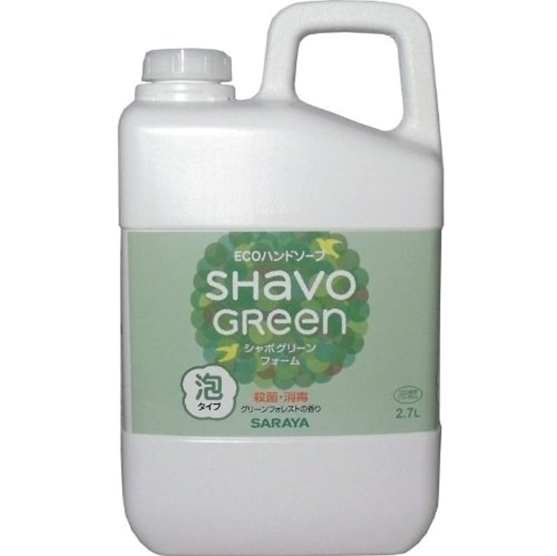ドラフト公園民兵「時短?節水」エコ手洗い!薬用ハンドソープ 詰替用 2.7L