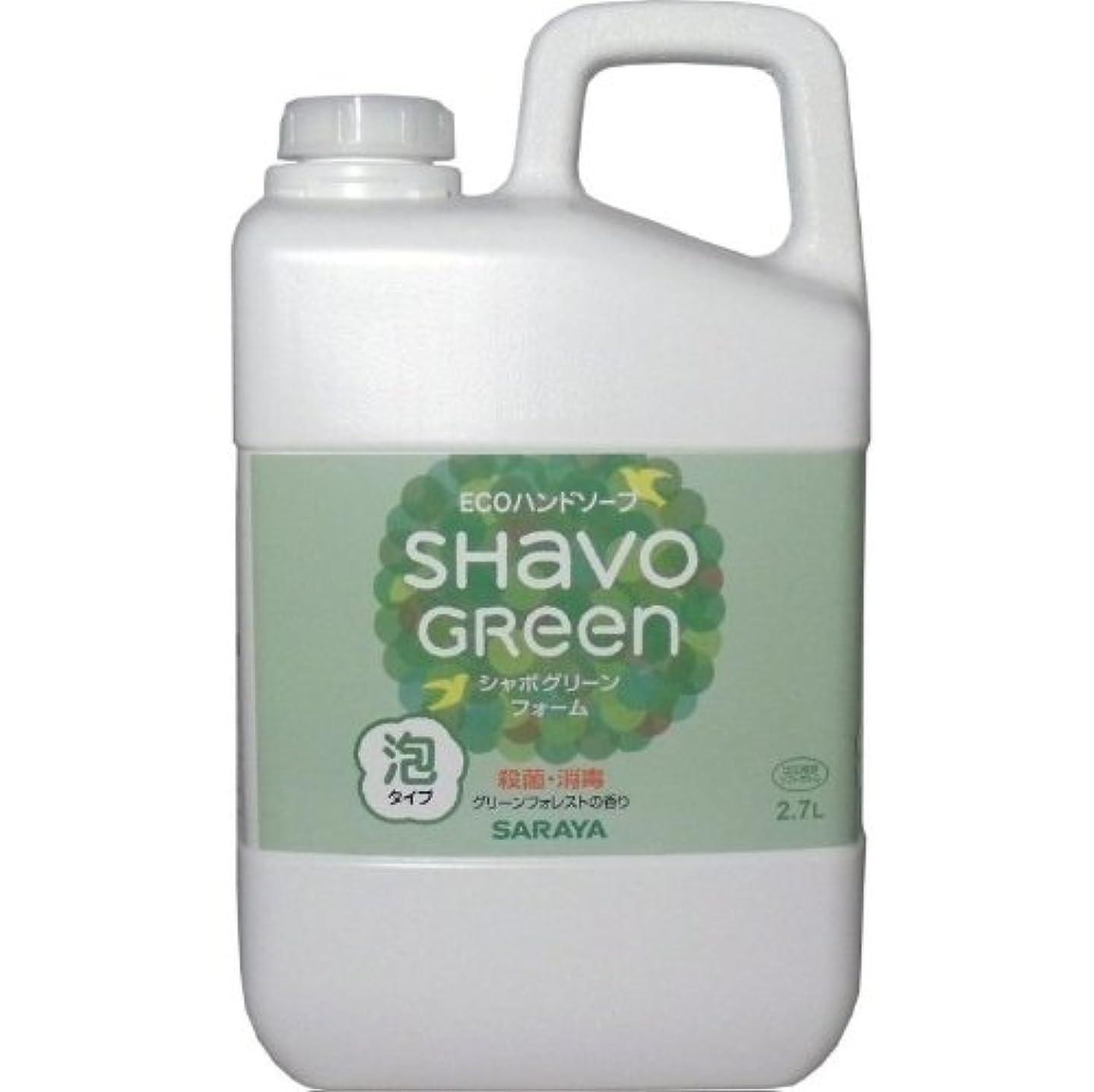 スナック収まる波「時短?節水」エコ手洗い!薬用ハンドソープ 詰替用 2.7L
