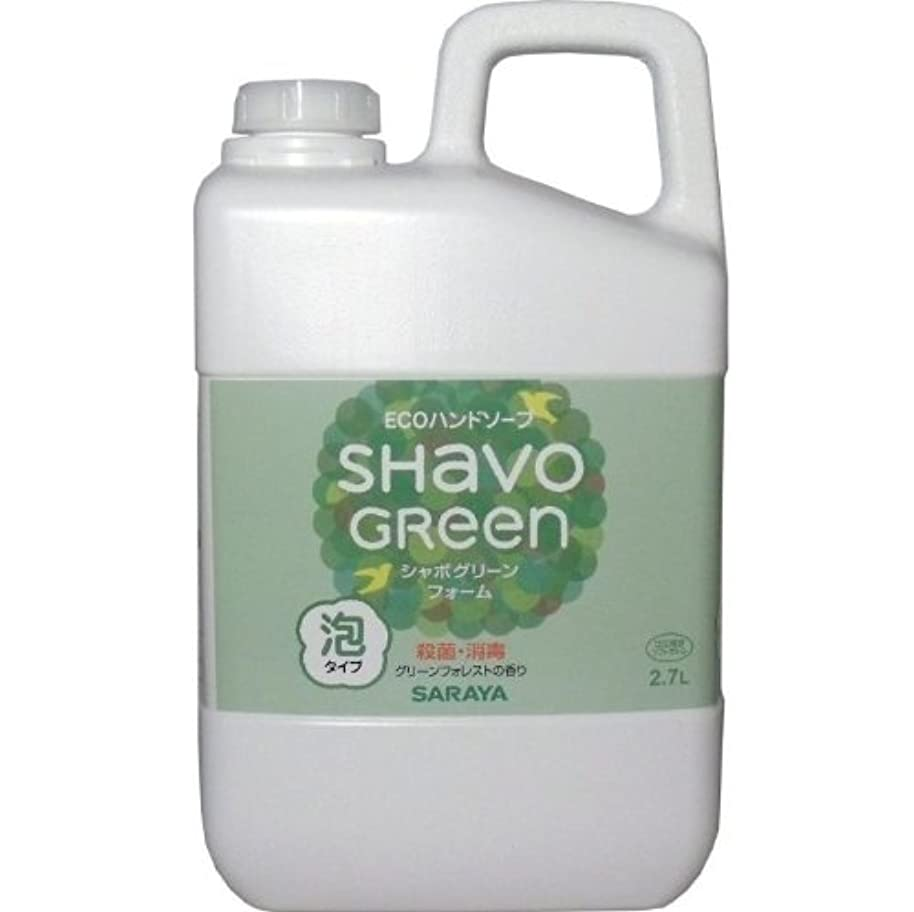 酒安全な市の花「時短?節水」エコ手洗い!薬用ハンドソープ 詰替用 2.7L