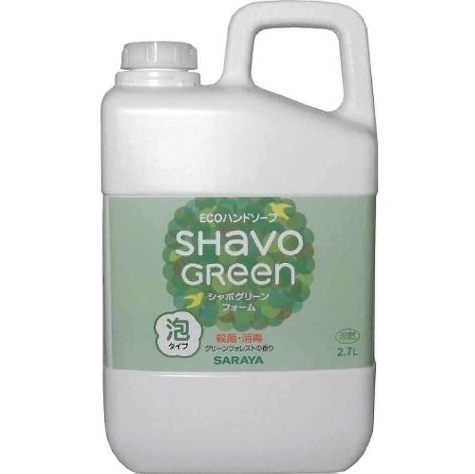 スマイル幅樫の木「時短?節水」エコ手洗い!薬用ハンドソープ 詰替用 2.7L