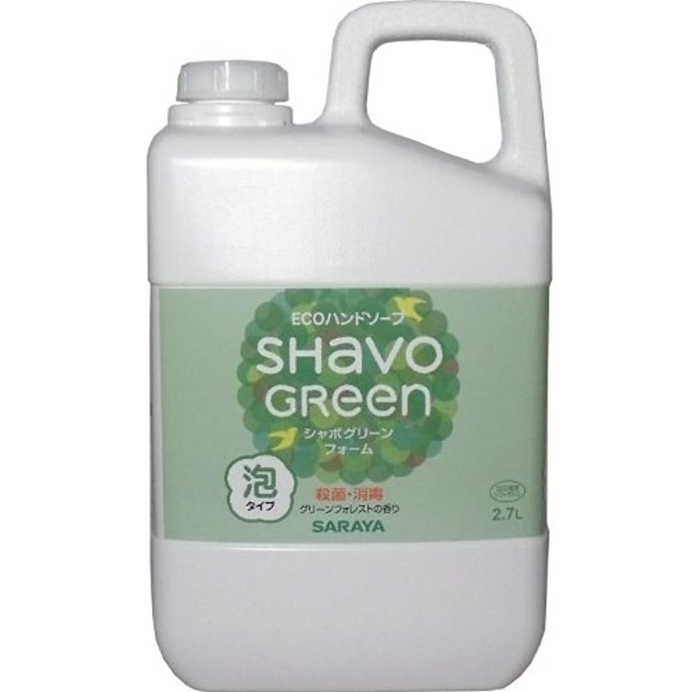 すり納屋主婦「時短?節水」エコ手洗い!薬用ハンドソープ 詰替用 2.7L