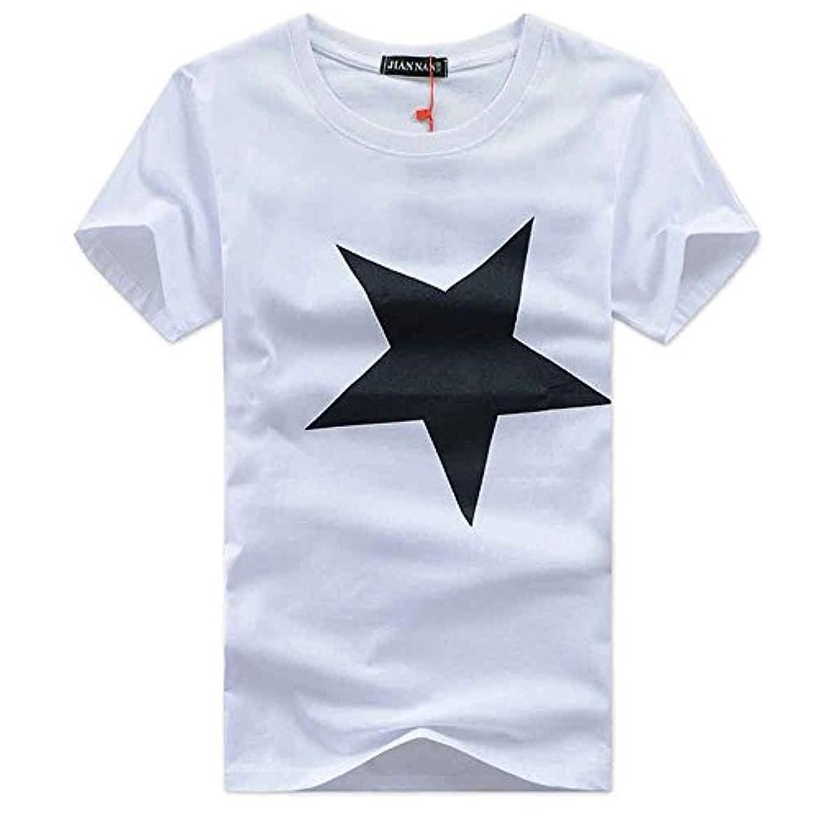 メトリックスコアファンブルDafanetかっこいいティーシャツドット Tシャツ ドライ 半袖 シャツ トップス ボーイズ シャツ 男の子 カットソー クール 無地  星柄 シンプルシンプル 人気 トレンド4色選択 大きいサイズ【メンズ】