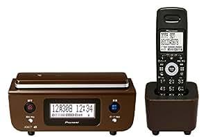 Pioneer デジタルコードレス電話機 子機1台付き 迷惑電話対策・留守番・ナンバーディスプレイ機能搭載 チョコレートブラウン TF-FD31W-T