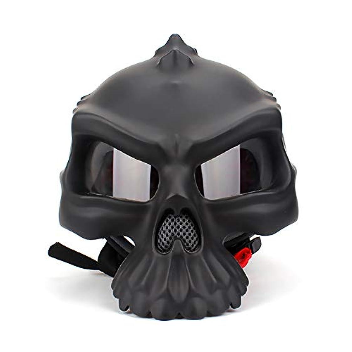 最大限論争銀行QRY ソリッドカラーのオートバイの頭蓋骨のヘルメットアウトドアライディングハーフヘルメットハーレーの両面ヘルメットを着用することができます(高精細レンズ付き) 幸せな生活 (色 : Black)