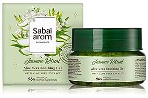 サバイアロム(Sabai-arom) ジャスミン リチュアル アロエベラ スージング ジェル 100g【JAS】【009】