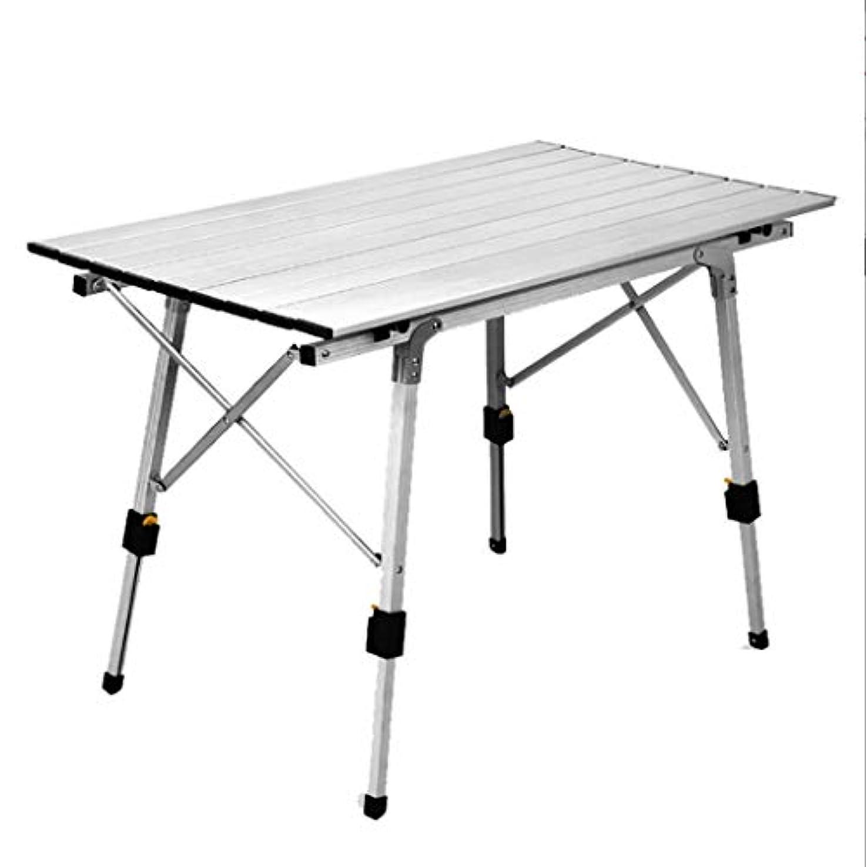 高潔なテニスキノコ屋外リフティング折りたたみ式テーブル超軽量アルミ合金ポータブルテーブルビーチレジャーピクニック用テーブル自動運転折りたたみ式テーブル