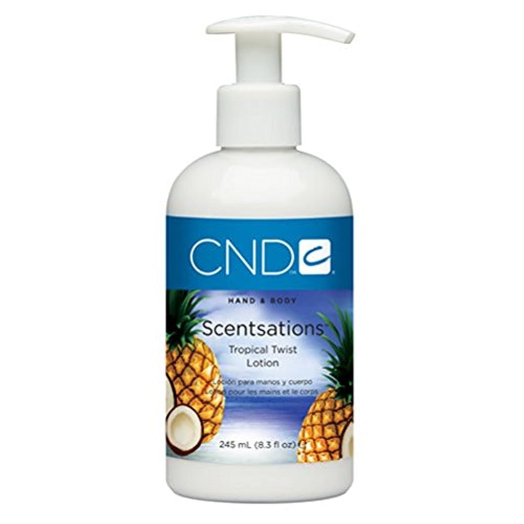 海峡デザート靄CND センセーションローション トロピカルツイスト 245ml