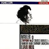 マーラー:交響曲第8番 画像