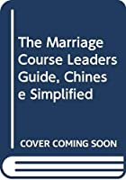 The Marriage Course Leaders Guide, Chinese Simplified