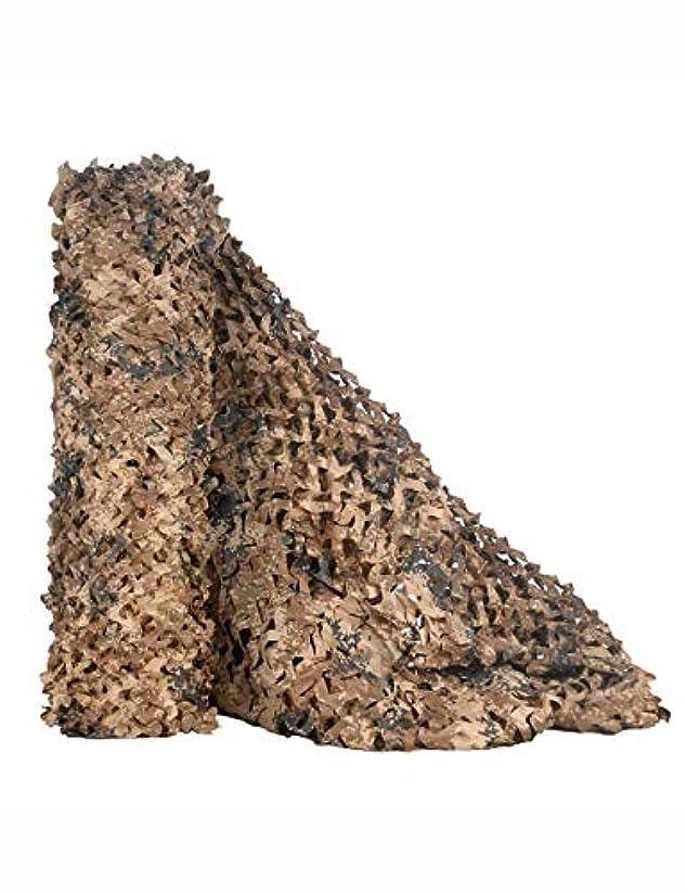 比べるコンバーチブル保存する砂漠迷彩ネット屋外の集中的な固体編まれたインテリア装飾迷彩写真撮影キャンプ狩猟パーティー装飾防空迷彩カバー(2 * 3 m) (サイズ さいず : 10*8m)