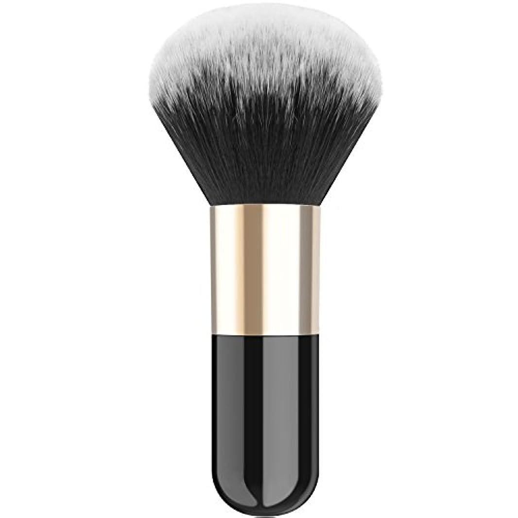 ピラミッドプリーツ成長するファンデーションブラシ - Luxspire メイクブラシ 化粧筆 コスメブラシ 繊細な人工毛 毛質やわらかい 肌に優しい - Black