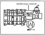 TRD トランスミッションギヤセット 33030-AE811 カローラ AE86 1983/05-1987/05