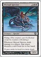 英語版 第8版 Eighth Edition 8ED 深淵の死霊 Abyssal Specter マジック・ザ・ギャザリング mtg