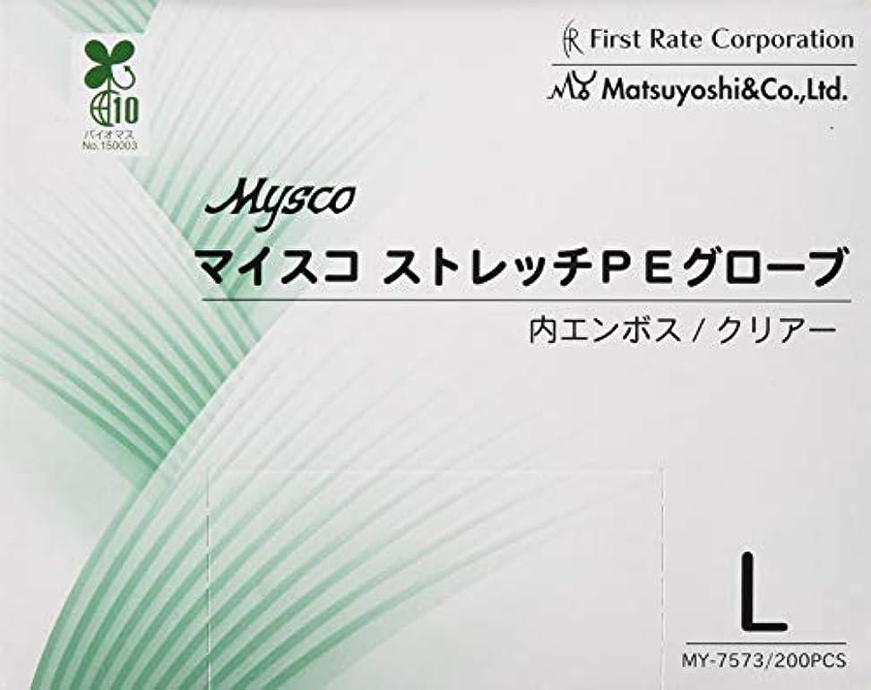 離す売り手ショートマイスコストレッチPEグローブ MY-7573(L)200????