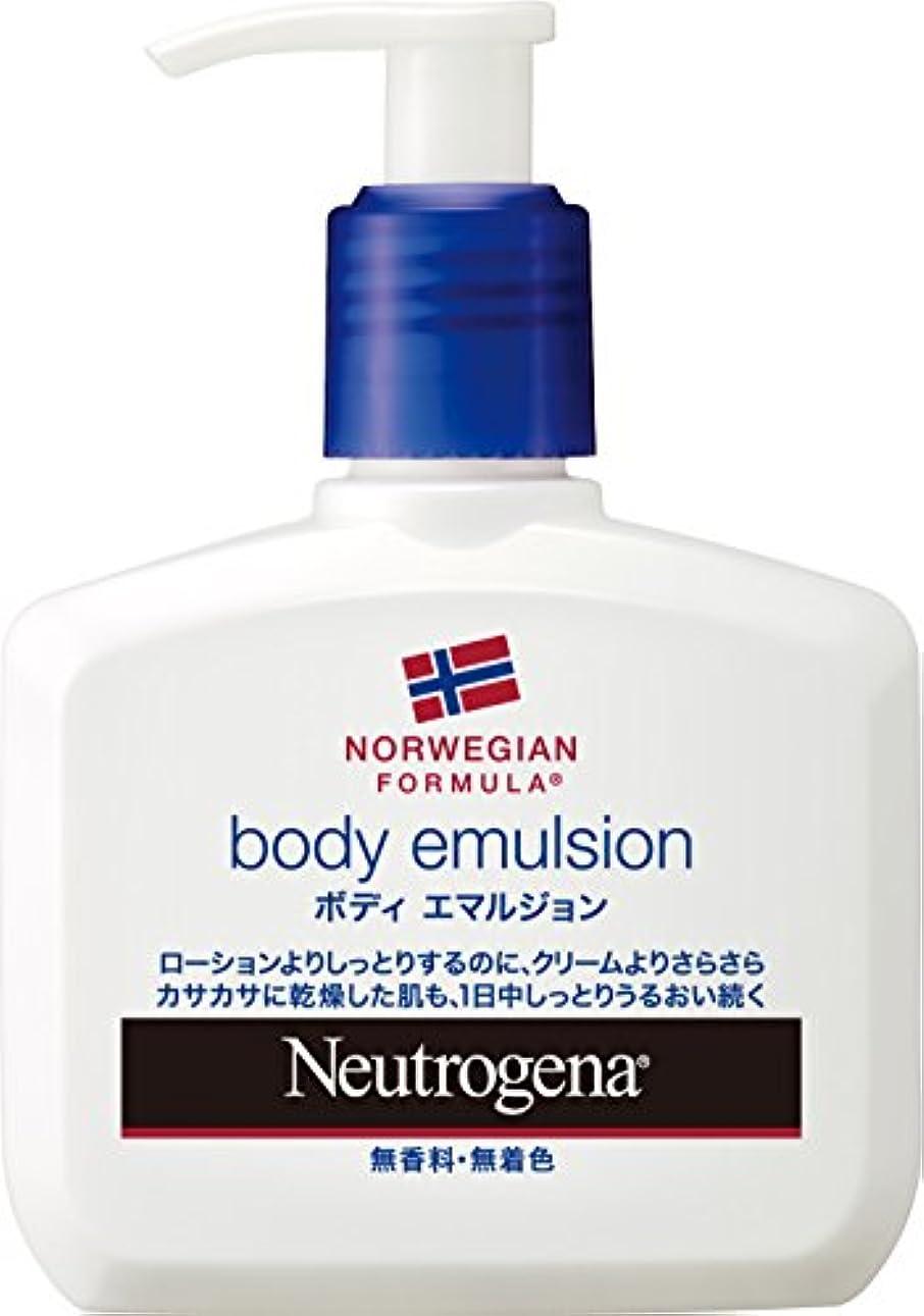 不公平サスティーン救援Neutrogena(ニュートロジーナ)ノルウェーフォーミュラ ボディエマルジョン(無香料) 155g