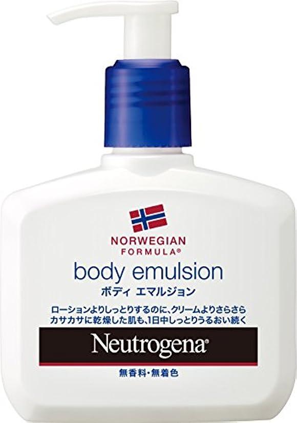 変成器取得うんざりNeutrogena(ニュートロジーナ)ノルウェーフォーミュラ ボディエマルジョン(無香料) 155g