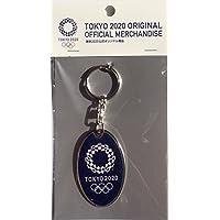 東京2020オリンピック 公式 エンブレム メタルキーホルダー オフィシャルライセンス グッズ