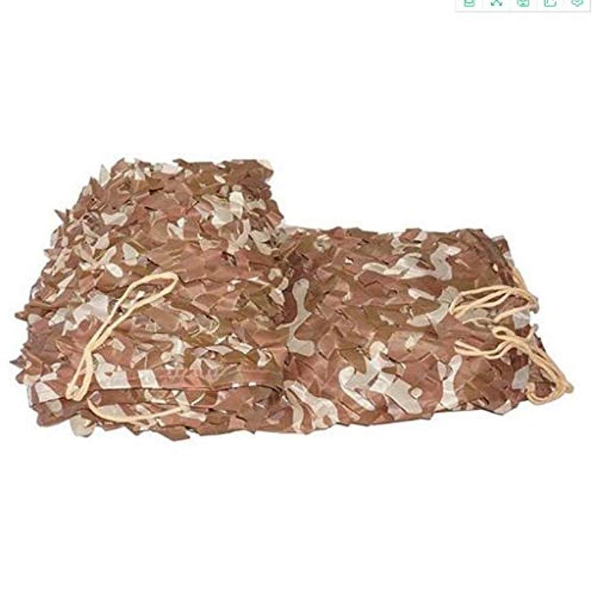 屋内侮辱ファウルYNFNGXU 迷彩網2M x 3Mオックスフォードの布の迷彩網/カーポートの屋外のキャンプの陰の網のために適した迷彩カバー (サイズ さいず : 5x5m)