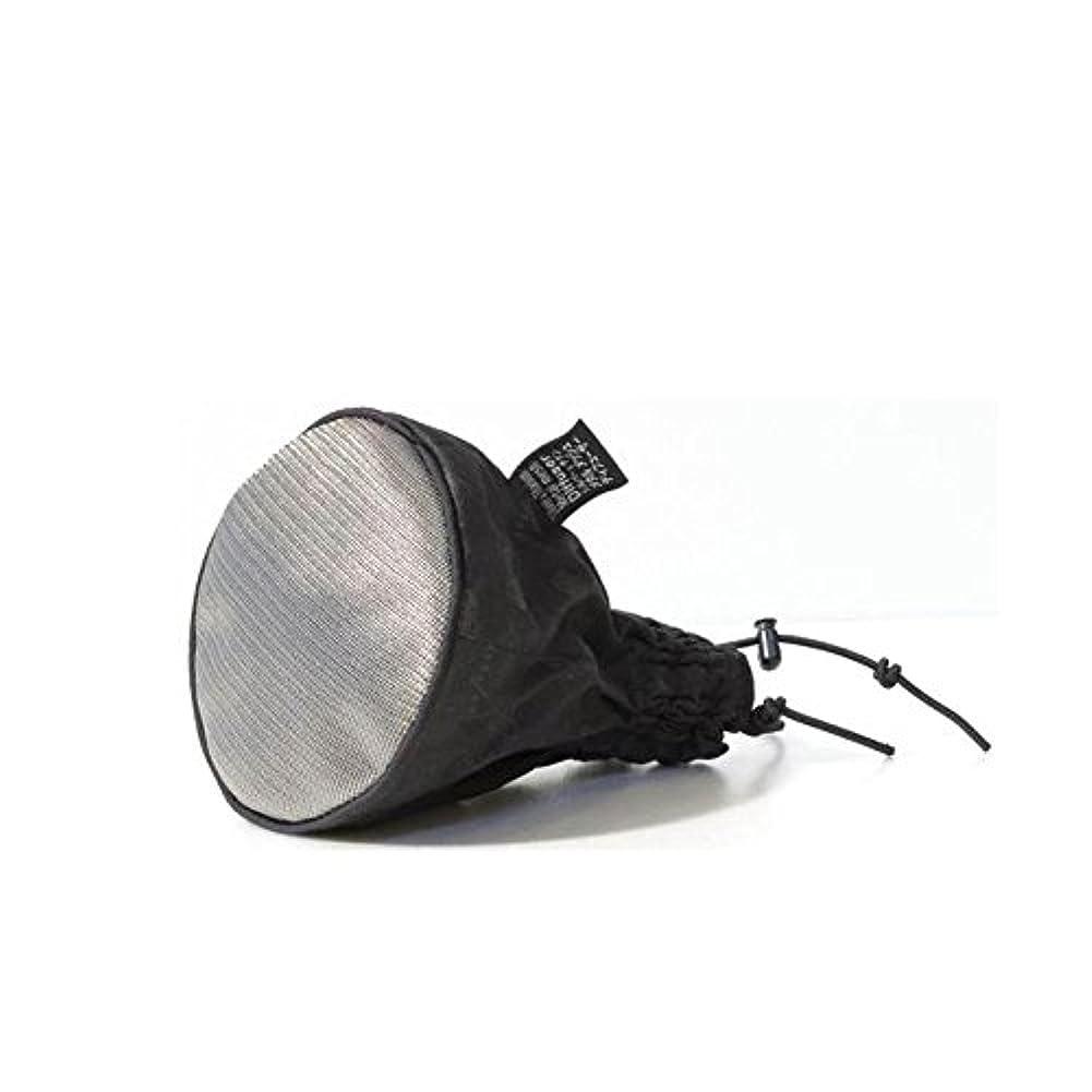 節約する白菜電極YSパーク シルバー&チタンディフューザー ブラックS