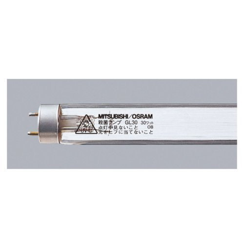 三菱 15形殺菌ランプ GL-15(MI)...