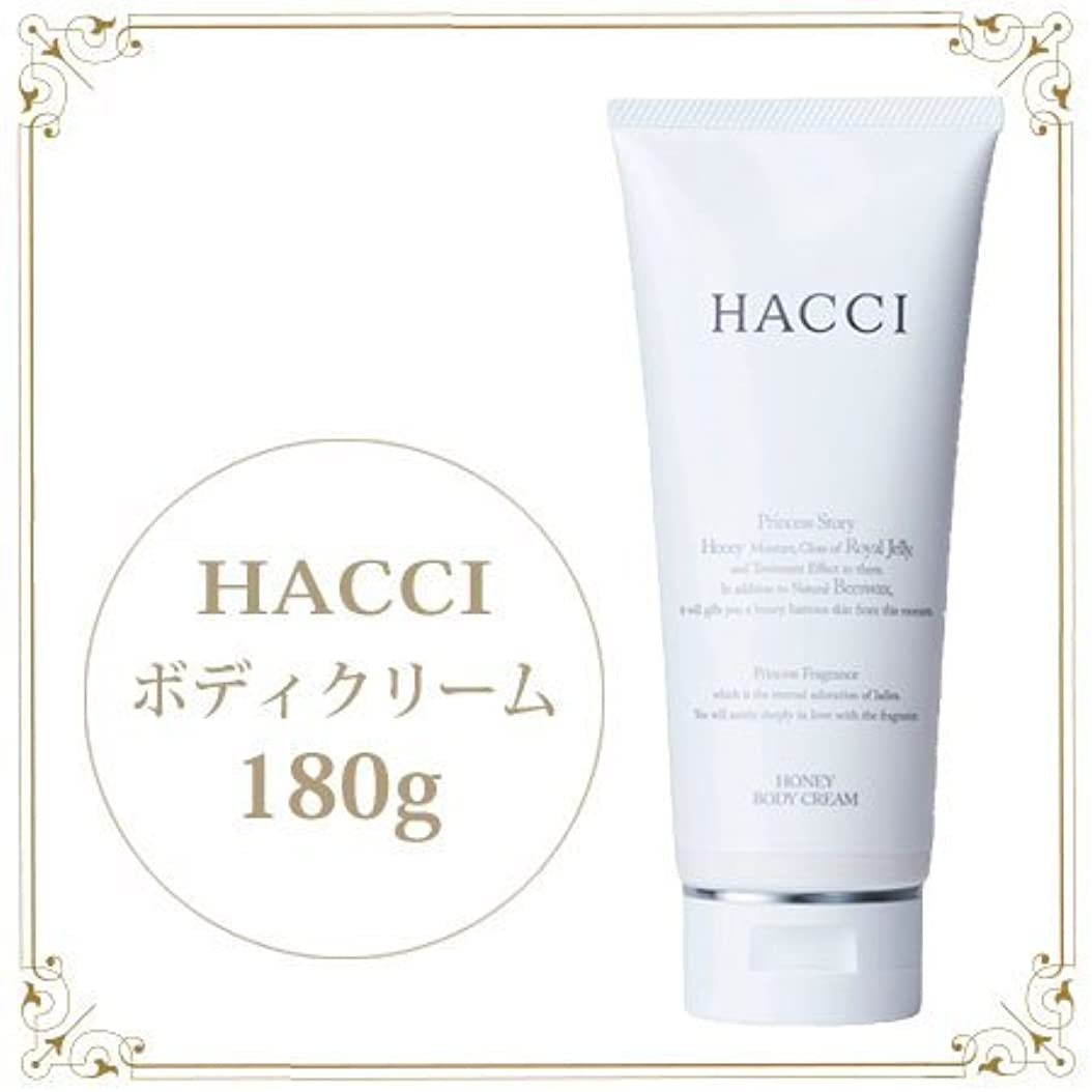 十チャーター大量ハッチ ボディクリーム 180g -HACCI 1912-