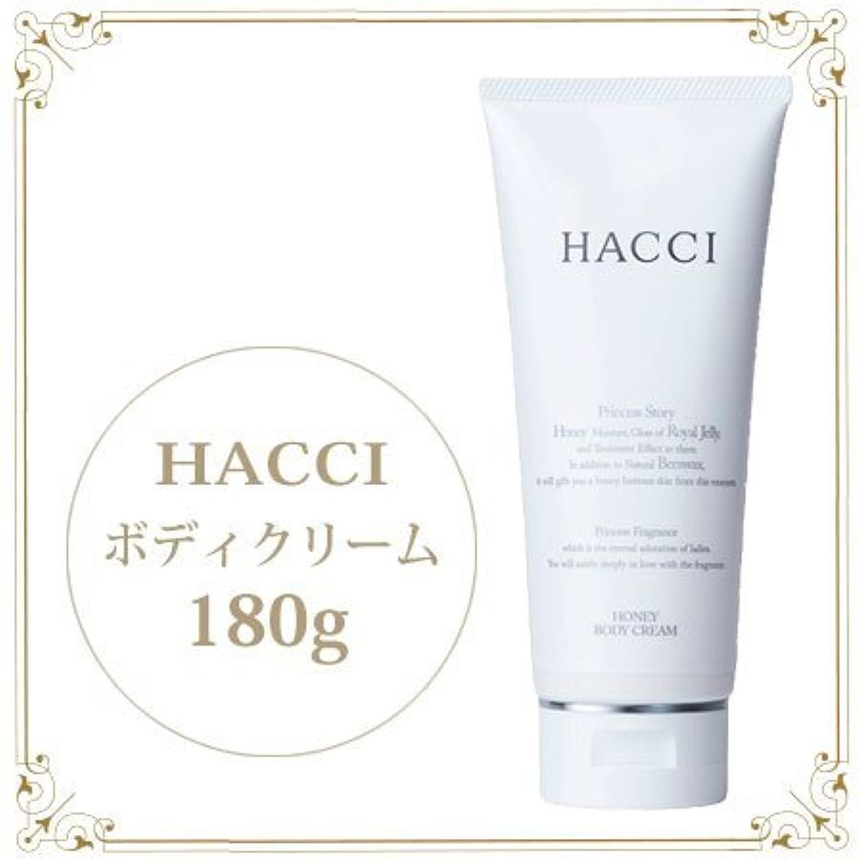 立方体ヒョウさらにハッチ ボディクリーム 180g -HACCI 1912-