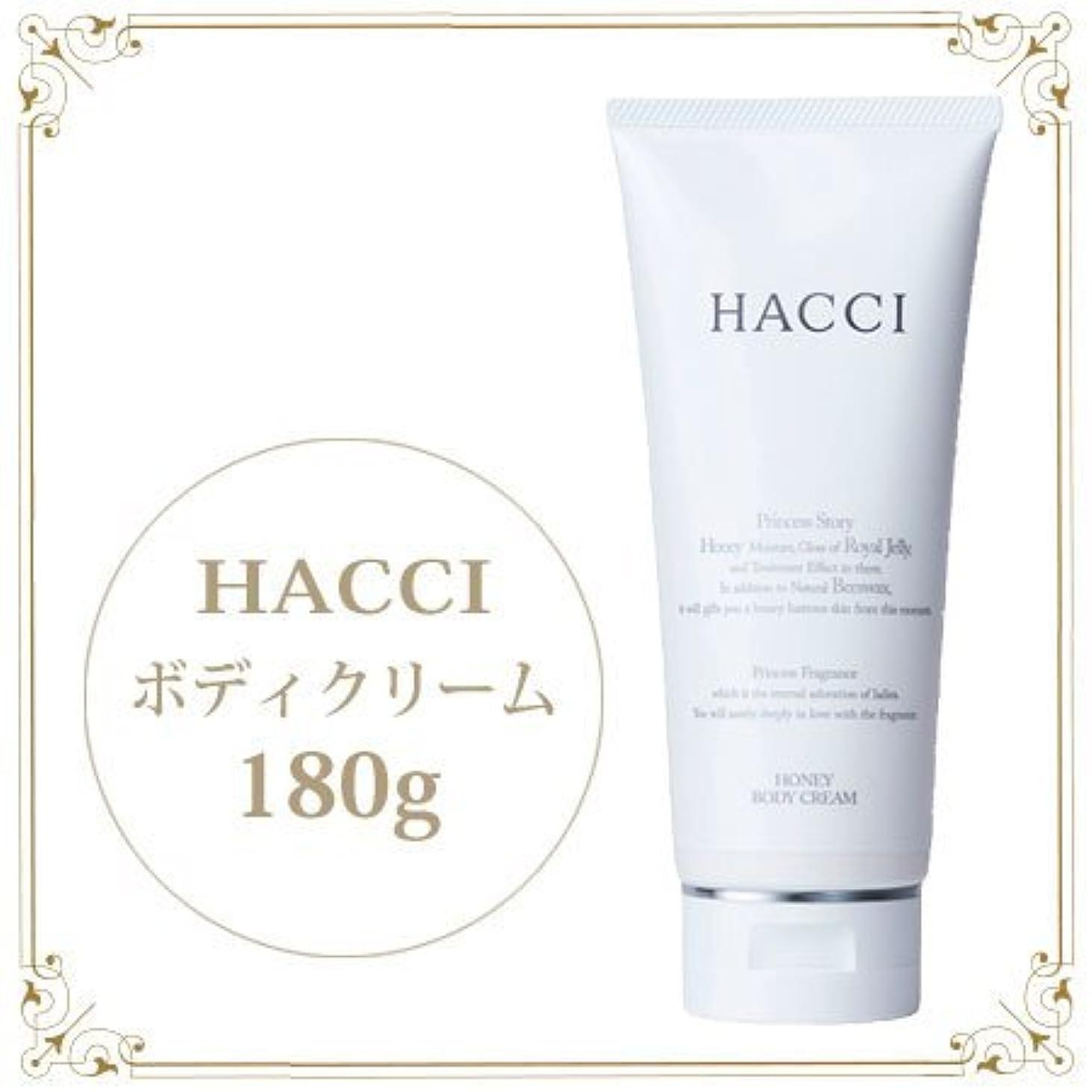 不道徳精巧な繕うハッチ ボディクリーム 180g -HACCI 1912-