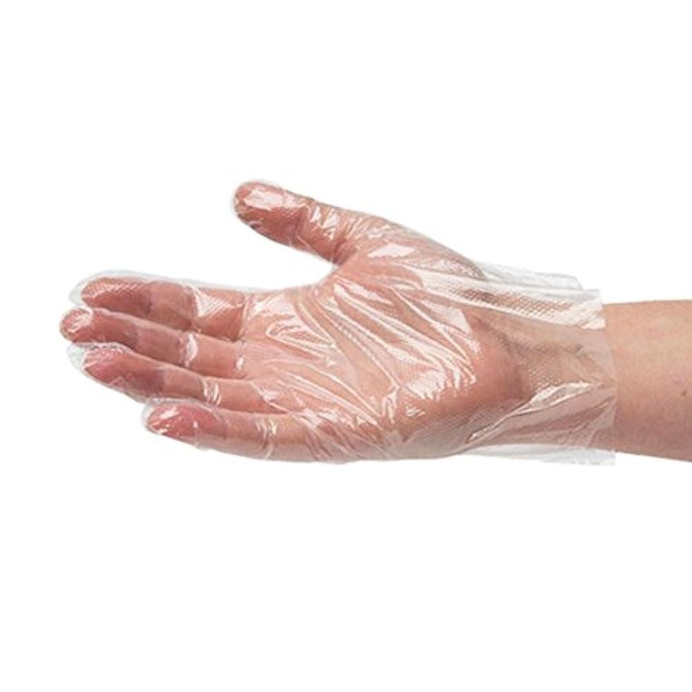 クレジットはちみつライブKINGZUO 使い捨て 調理 ビニール極薄手袋 200枚入 使いきり手袋 (500枚)