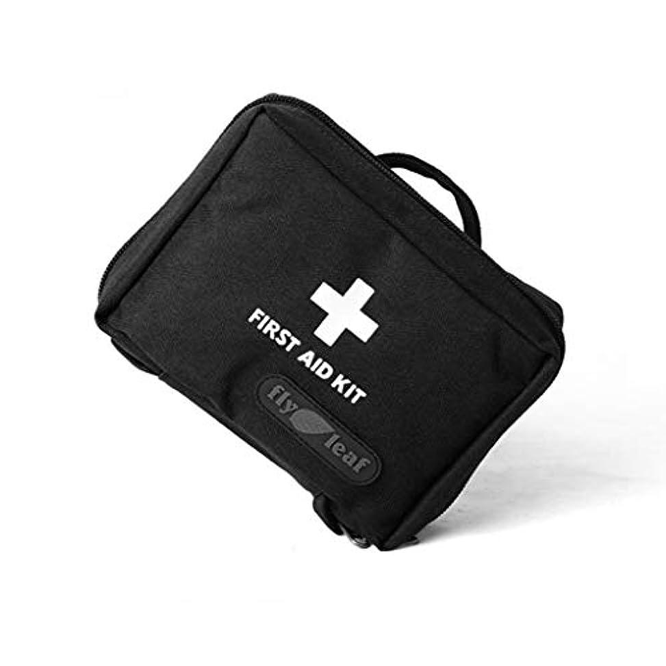 ピクニックをする雇用発表XJLXX 屋外の応急処置キット、キャンプのサバイバルキット、旅行用収納キット、携帯薬選別キット 医療箱 (Color : Red)