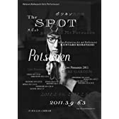 KENTARO KOBAYASHI LIVE POTSUNEN 2011 『THE SPOT』 [Blu-ray]
