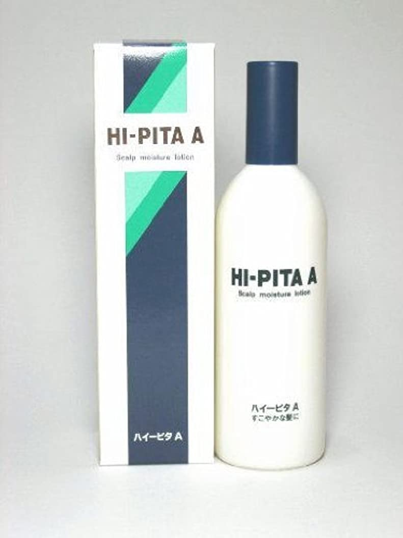 イタリックリー媒染剤ハイ-ピタA 165ml