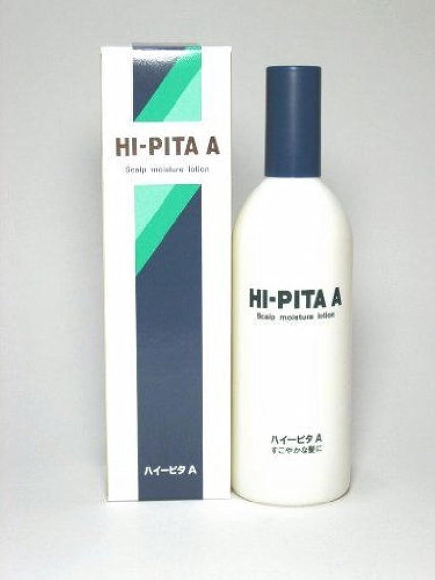 ハイ-ピタA 165ml