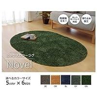 ラグマット カーペット 1畳 洗える タフト風 『ノベル』 ベージュ 約100×150cm 楕円 裏:すべりにくい加工 (ホットカーペット対応)