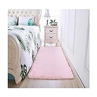 リビングルームのカーペットの寝室のベッドサイドの毛布かわいい床のマットの厚い窓のマット(マルチカラーオプション) (色 : Pink, サイズ さいず : 2*2.6m)