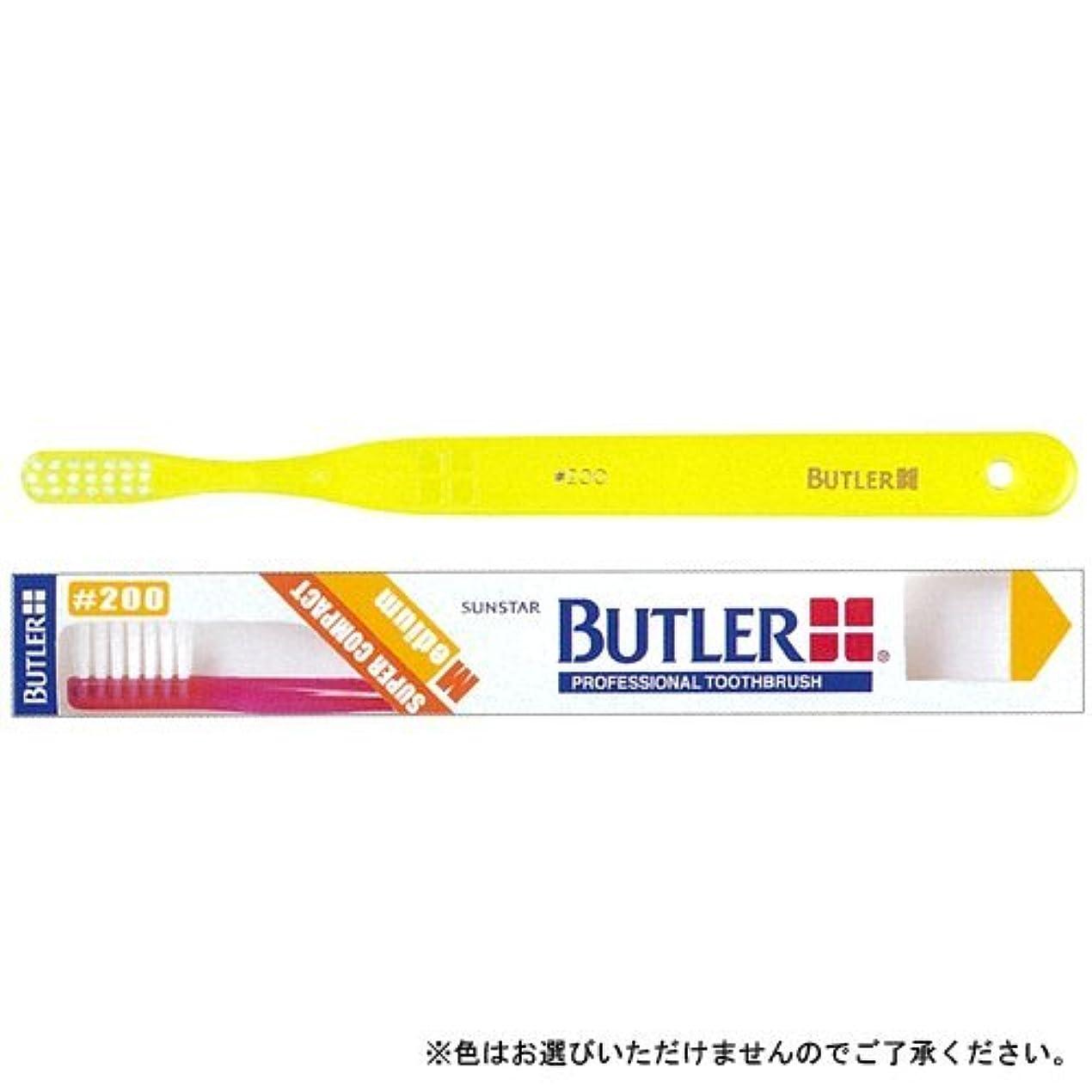 爆風忌まわしい堂々たるサンスター バトラー 歯ブラシ #200