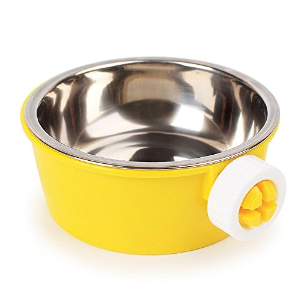 (エスライフ)S-LifeeLing 3カラー ペット食器 プラスチック製 犬 猫 ケージ取付型 食事用 給水器 給餌器 ボウル