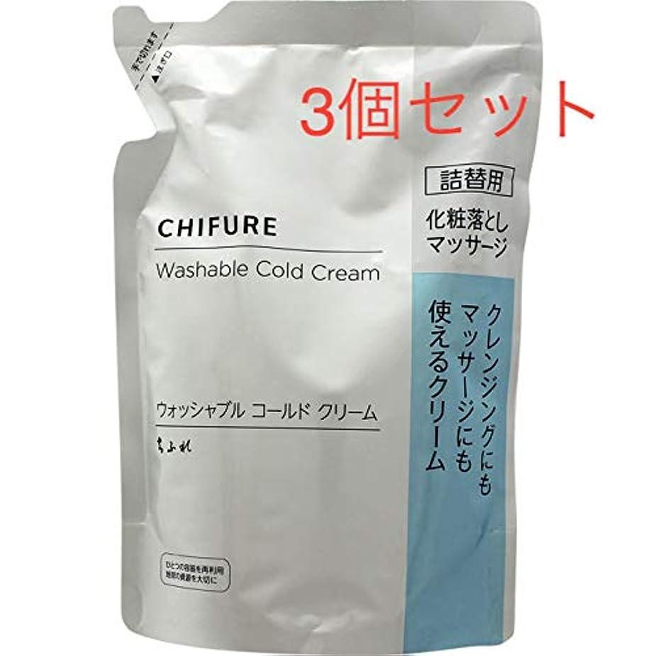 被害者石鹸からに変化するちふれ化粧品 ウォッシャブルコールドクリームN詰替 300g 3個セット