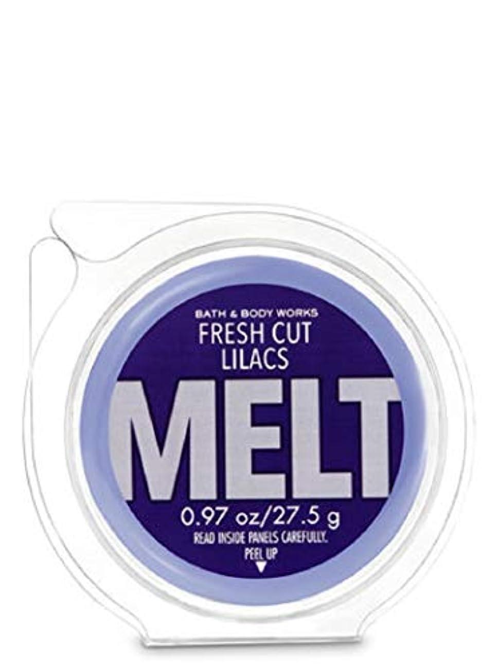 オーバーヘッド最後に実現可能【Bath&Body Works/バス&ボディワークス】 フレグランスメルト タルト ワックスポプリ フレッシュカットライラック Wax Fragrance Melt Fresh Cut Lilacs 0.97oz /...